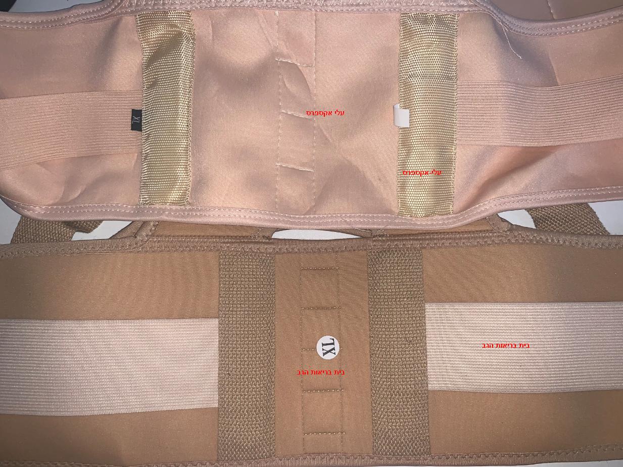 חגורת גב- מעלי אקספקס לעומת חגורת גב - השוואת חגורות גב