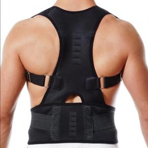 חגורת גב איכותית לשיפור היציבה לנשים ולגברים