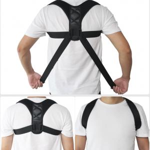 חגורה לאימון הכתפיים והגב לתיקון היציבה